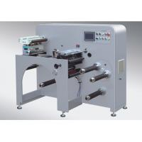 Buy cheap Narrow Roll Label Slitter Rewinder Machine 8 Sets Blades Installed CE Compliant from wholesalers