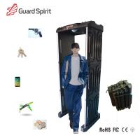 Buy cheap Outdoor Security System Backup Battery Waterproof Portable Walk Through Metal Detector product