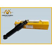 Buy cheap Normal Size ISUZU Rodeo Shock Absorbers , CXH Auto Shock Absorbers1516306030 product