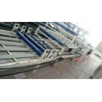 Buy cheap Low Noise Fiber Cement Board Production Line For Magnesium Oxide Board product