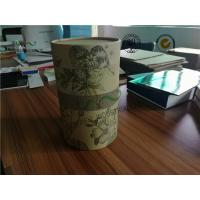 Buy cheap SGS Cardboard Food Packaging Boxes , 230 GSM Kraft Paper Cylinder Box Packaging For Tea product