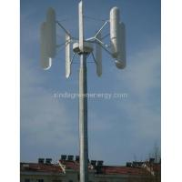 China 3kw vertical wind turbine generator/ home wind power system on sale