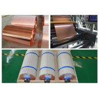 Buy cheap Soft Temper Expanded Copper Foil, High Purity Annealed Copper Sheet Metal Roll product