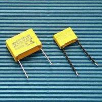 Buy cheap Main Interference Suppression Capacitors with Flame Retardant Plastic Cases product