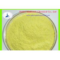 Buy cheap Azelnidipine Raw Material Pharmaceutical Cas 123524-52-7 Yellow Crystaline Powder from wholesalers