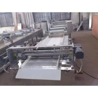 Buy cheap auto snack bar &cereal bar shape cutting machine from wholesalers