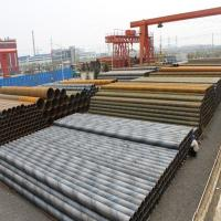 Buy cheap SSAW carbon steel spiral  welded gas and oiled pipe product