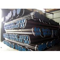 Quality Welded Steel Pipe(ERW/HFW) for sale