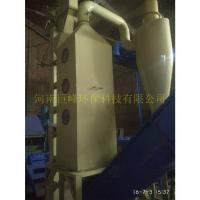 Buy cheap jufeng supply jf1800 Vertical wind machine Stainless steel gray  8000 product