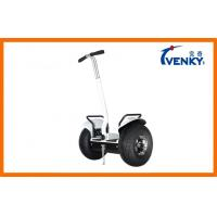 Buy cheap Balancing Stand Up Electric Chariot Scooter Two Wheel Handle Bar product