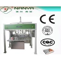 Buy cheap 600pcs/h Paper Pulp Molding Egg Tray Making Machine / Waste Paper Recycling Machine product