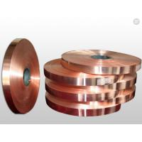 Buy cheap copper foil strip for CCL, electronics shielding and heat radiation, product