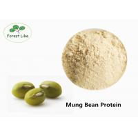 Buy cheap Lowering Blood Mung Bean Protein 55% Pure Plant Protein Powder Food Grade product