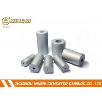 Buy cheap Custom Hot Forging Die , Cemented Carbide Cold Heading Die Finished Surface product
