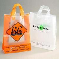 Buy cheap Plastic Gift Bag with Paper Board Bottom and Lamination/Extrusion Coating product