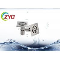 Quality Easy Clean Stainless Steel Floor Drain Strainer , CE Bathroom Floor Waste Grate for sale