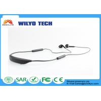 Buy cheap HIFI Mobile Phone Accessories Wireless Bluetooth Headphones MP3 Answer Calls product
