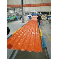 Buy cheap Light Weight Orange Synthetic Resin Roof Tile 1050 mm Width / 2.3 mm Thickness product