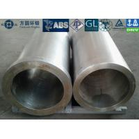 Buy cheap JIS BS EN AISI ASTM DIN Hot Rolled Or Hot Forged Seamless Carbon Steel Tube product