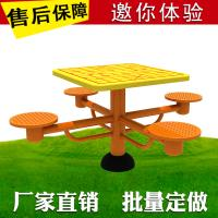 Buy cheap Board Table Outdoor Workout Machines For Adults Galvanized Steel Pipe product