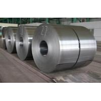Buy cheap 0.12 - 2.5mm Thickness Cold Rolled Steel Coil Thermal Resistance product
