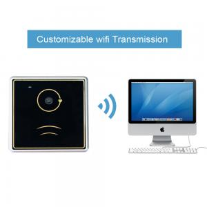 Buy cheap Wall mounted QR Barcode Scanner Mifare Card Reader RS232 wiegand26/34 for Turnstile or Elevator product