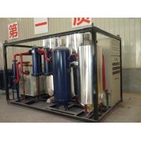 China Cryogenic Oxygen Nitrogen Gas Plant , Low Pressure Oxygen Manufacturing Plant wholesale