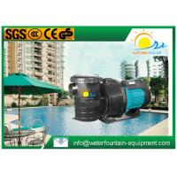 Buy cheap Single Stage Swimming Pool Circulation Pump Leaking Proof High Flow Rate product