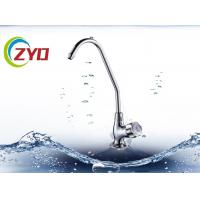 Buy cheap Purification Water Tap Faucet Multi Layer Plated Surface Acid Resistance product