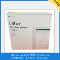 China Original Microsoft Office 2019 Pro Plus Key With DVD Box Package Useful on sale