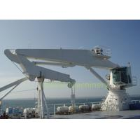 Buy cheap Hydraulic 6T Marine Deck Crane Folding Knuckle Boom Crane And Advanced Components product