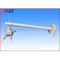 China 800 Mm White Short Throw Projector Bracket For Multimedia Conference Rooms on sale