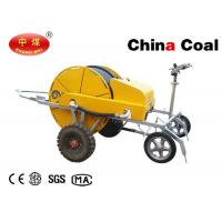 Buy cheap Heavy Duty Agricultural Machine Mobile Sprinkler Irrigation Equipment for Farm and Garden product