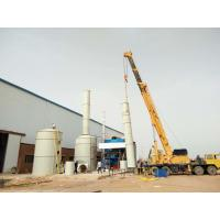 Buy cheap Energy Saving 1580*700*1000mm Hot Dip Galvanizing Line For Remove Oil And Rust product
