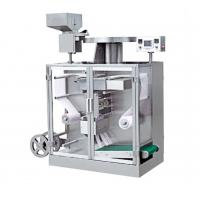 Buy cheap Industrial Auto Pharmaceutical Packaging Machinery Equipment 7 - 15 Stepless Speed product