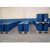 Buy cheap Thermoplastic acrylic resin for fire retardant coatings. quick drying. storage from wholesalers