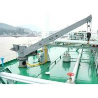Buy cheap Marine Crane, Deck Crane, Ship Cargo Crane from wholesalers