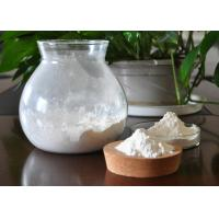 Buy cheap Joint Care Ingredient Chondroitin Sulfate Bovine / Chondroitin Sulfate USP with 6% Calcium product
