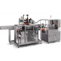 Buy cheap Horizontal Linear Automatic Vacuum Packing Machine Double Output Vacuum Packaging Equipment product