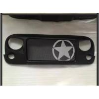 Buy cheap Jeep Jk Wrangler Spartan Grille_Star Material: ABS Plastic product