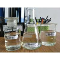 Buy cheap Corrosive Materials Sodium Methanolate Chemical Intermediate 50 mm Hg product