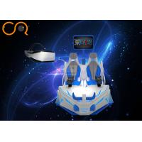 China 9D VR Pirate Boat Simulator Dynamic Motion Seats Virtual Reality Shooting Simulator on sale