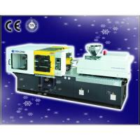Buy cheap Plastic bottle cap making machine / injection moulding machine product
