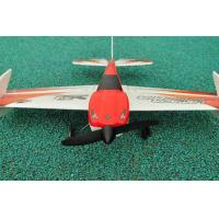 Buy cheap Easysky Micro Remote Controlled Infrared 2.4G 4ch RC RTF Lambor Air 3D RC Airplanes product