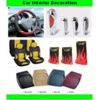 Buy cheap Steeling Wheel Cover, Shift Knob, Non-slip Pedal, Car Seat Cover , Car Mat product