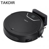 Buy cheap 2000PA Large Suction Automatic Sweeper Robot For Hardwood Floors And Carpet product