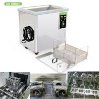 Buy cheap Digital Timer Heater Adjustable Industrial Ultrasonic Cleaning Tanks 38l Metal product