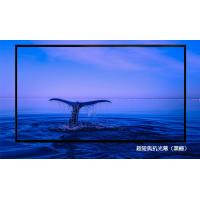 China 100 Inch Anti Light Projection Fixed Frame Screen With Ultra Short Throw Projector on sale