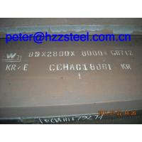 Buy cheap Offer:LR-Grade-E/LR-E/BV-E/GL-E/Shipbuilding-Steel-Plate/Marine-Steel-Plate from wholesalers