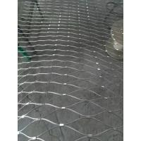 Flexible Stainless Steel X-Tend Stair Railing Protect Mesh/Staircase Mesh